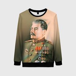 Свитшот женский Иосиф Сталин цвета 3D-черный — фото 1