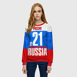 Свитшот женский Russia: from 21 цвета 3D-красный — фото 2