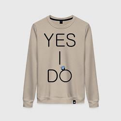 Свитшот хлопковый женский Yes I Do цвета миндальный — фото 1