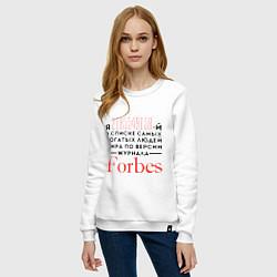 Свитшот хлопковый женский Forbes цвета белый — фото 2