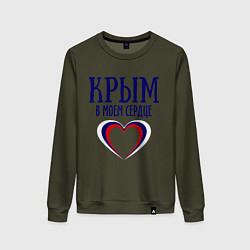 Свитшот хлопковый женский Крым в сердце цвета хаки — фото 1