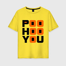 Футболка оверсайз женская Poo hoo you цвета желтый — фото 1