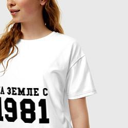 Футболка оверсайз женская На Земле с 1981 цвета белый — фото 2