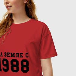Футболка оверсайз женская На Земле с 1988 цвета красный — фото 2