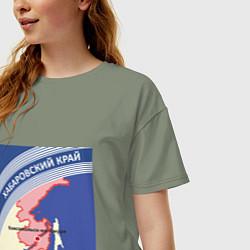Футболка оверсайз женская Беломор: Хабаровский край цвета авокадо — фото 2