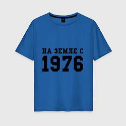 Футболка оверсайз женская На Земле с 1976 цвета синий — фото 1