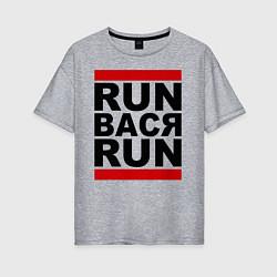 Футболка оверсайз женская Run Вася Run цвета меланж — фото 1