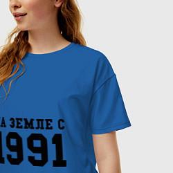 Футболка оверсайз женская На Земле с 1991 цвета синий — фото 2