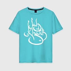 Футболка оверсайз женская Jah Khalib цвета бирюзовый — фото 1
