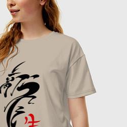 Футболка оверсайз женская Иероглиф дракон цвета миндальный — фото 2