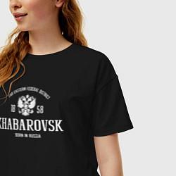 Футболка оверсайз женская Хабаровск Born in Russia цвета черный — фото 2