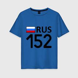 Футболка оверсайз женская RUS 152 цвета синий — фото 1